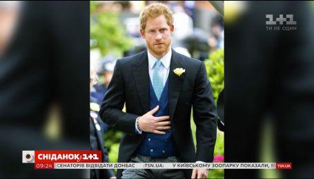 Принц Гарри заказал кольцо для помолвки со своей любимой