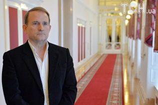 """Против журналистов открыли уголовное производство из-за """"вмешательства в частную жизнь"""" Медведчука"""