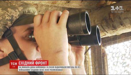 Українські позиції біля селища Кримське вночі опинилися під вогнем бойовиків