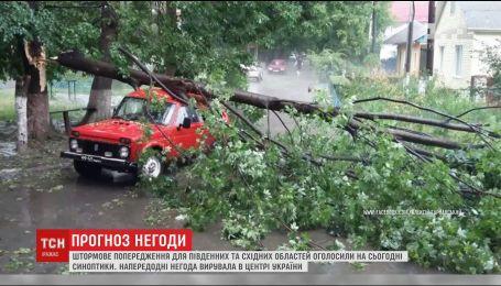 Продолжение непогоды в Украине: синоптики объявили штормовое предупреждение