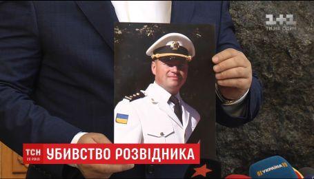Расследовать дерзкое убийство Максима Шаповала будет главный военный прокурор Украины