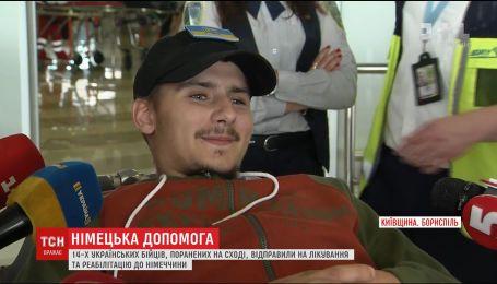 В Германии обещают поставить на ноги 14 украинских воинов, раненых в зоне АТО