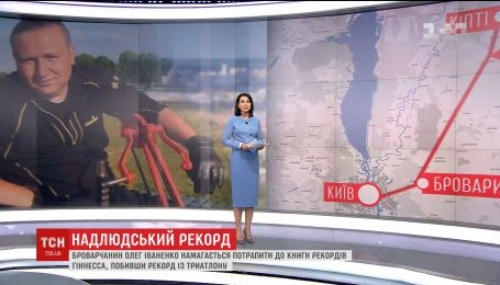 Олег Иваненко под палящим солнцем преодолевает расстояние в 182 километра на хенд-байке