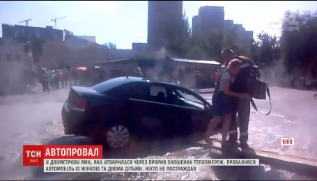 Через прорив тепломережі у столиці автомобіль провалився під землю