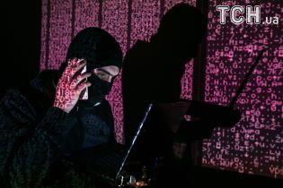 Украинская телекомпания прекратила вещать из-за мощной кибератаки
