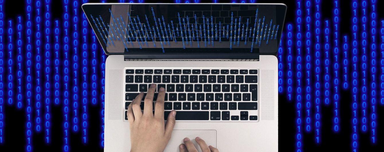 В Украине в десять раз выросло количество кибератак и хакерских вмешательств