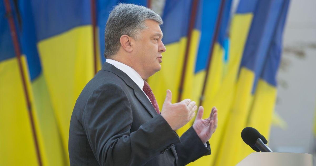 Порошенко хоче презентувати на Генасамблеї ООН ідею введення миротворців на Донбас