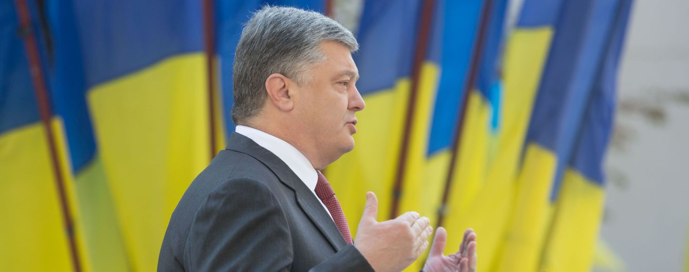 Президент утвердил Концепцию обеспечения контрразведывательного режима в Украине