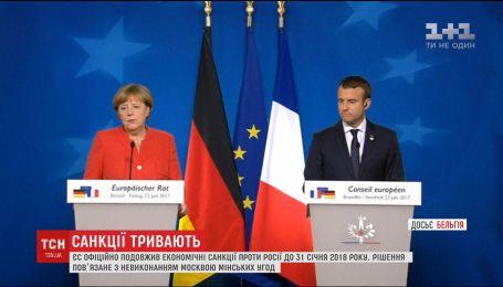 ЄС без обговорення подовжив економічні санкції проти Росії