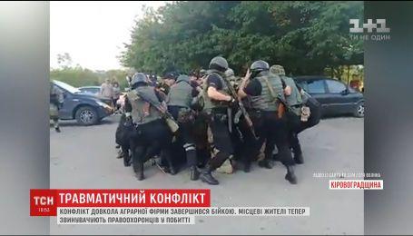 Жители Кировоградщины обвиняют правоохранителей в избиении экс-АТОшников