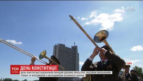Украинцы отметили День Конституции парадом духовых оркестров, гопаком и флэшмобом