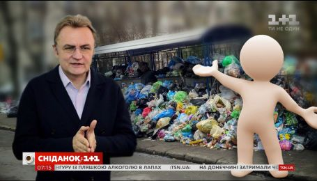Cелфі на фоні львівського сміття – новий тренд