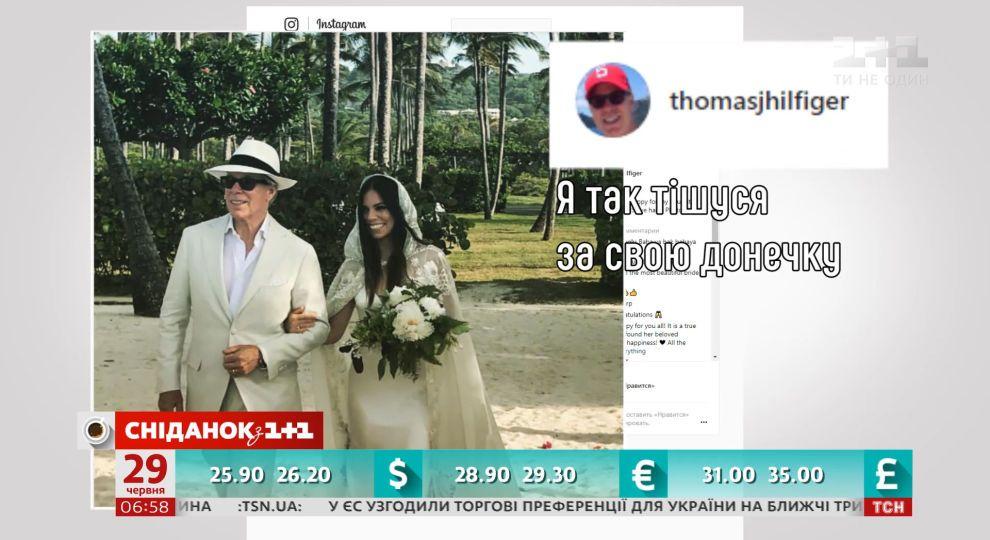 Відео - Томмі Хілфігер пошив донці весільну сукню - Сторінка відео fa2263190ef1b