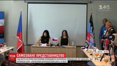 """Чехия закрыла скандальное представительство так называемой """"ДНР"""""""