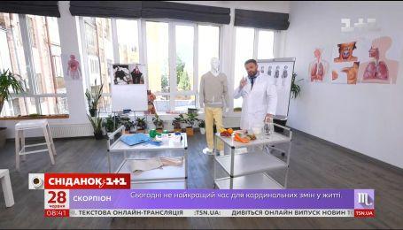 Как правильно худеть - доктор Валихновский