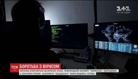 """""""Ощадбанк"""" та аеропорт """"Бориспіль"""" відновили роботу після масованої кібератаки"""