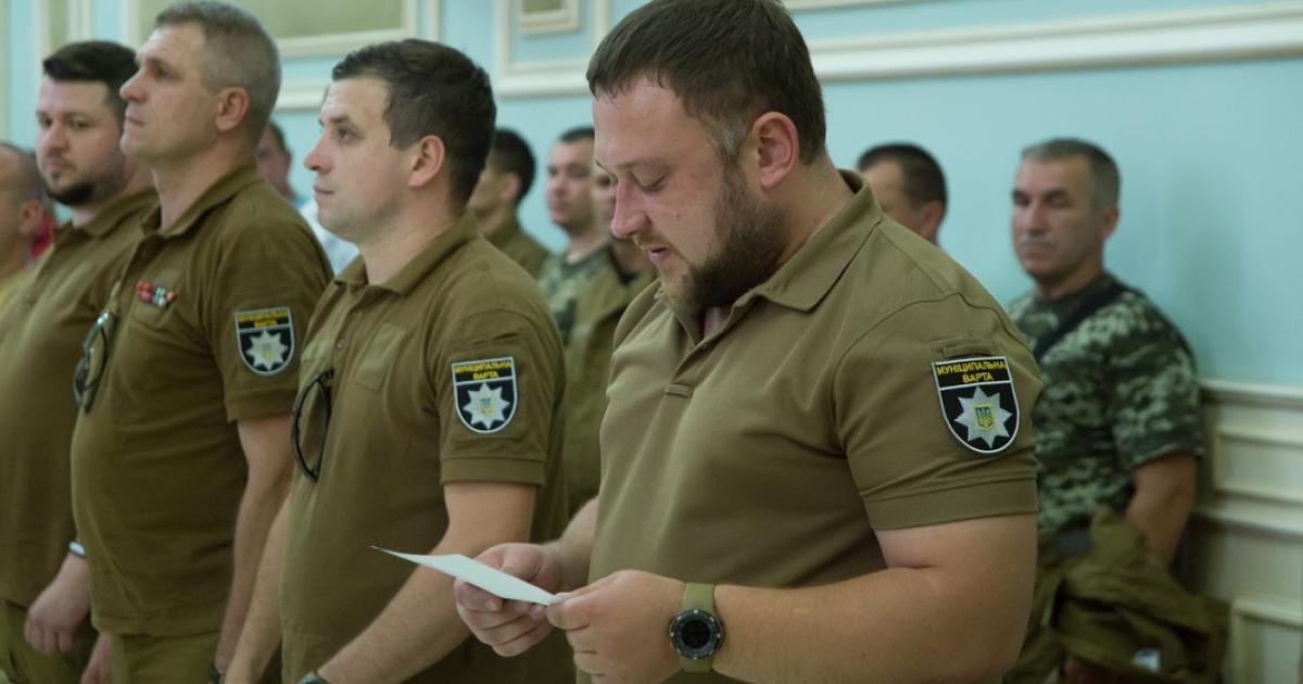 """В Киеве приняли присягу и получили удостоверения первые представители """"Муниципальной стражи"""""""