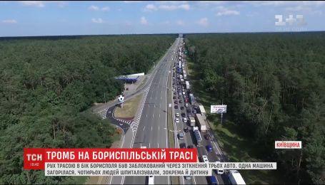 На Бориспільській трасі утворився кількакілометровий затор через ДТП