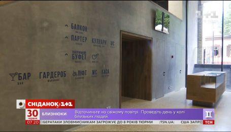 Скандальный Театр на Подоле показали изнутри