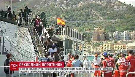 В Італії врятували понад тисячу мігрантів у Середземному морі