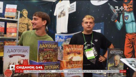 Львовянин впервые представит украинские комиксы Comic-Con в Сан-Диего