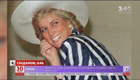 Зіркова історія: невідомі факти з життя принцеси Діани