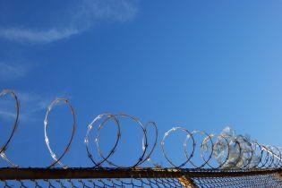 """На Херсонщині з ізолятора у капцях втекли злочинці, оголошено план """"Перехоплення"""""""