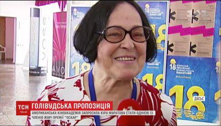 """Одеську режисерку Кіру Муратову запросили стати членом журі """"Оскару"""""""