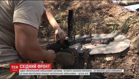 Штаб АТО сообщил об обострении ситуации на восточном фронте