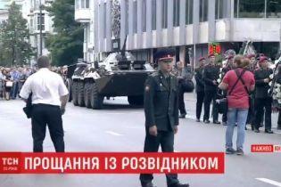 Порошенко прийшов попрощатися з полковником Шаповалом, який загинув у теракті