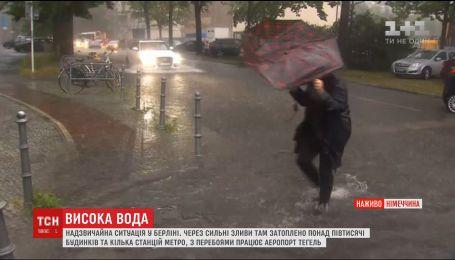 В Берлине объявили чрезвычайное положение из-за мощного ливня