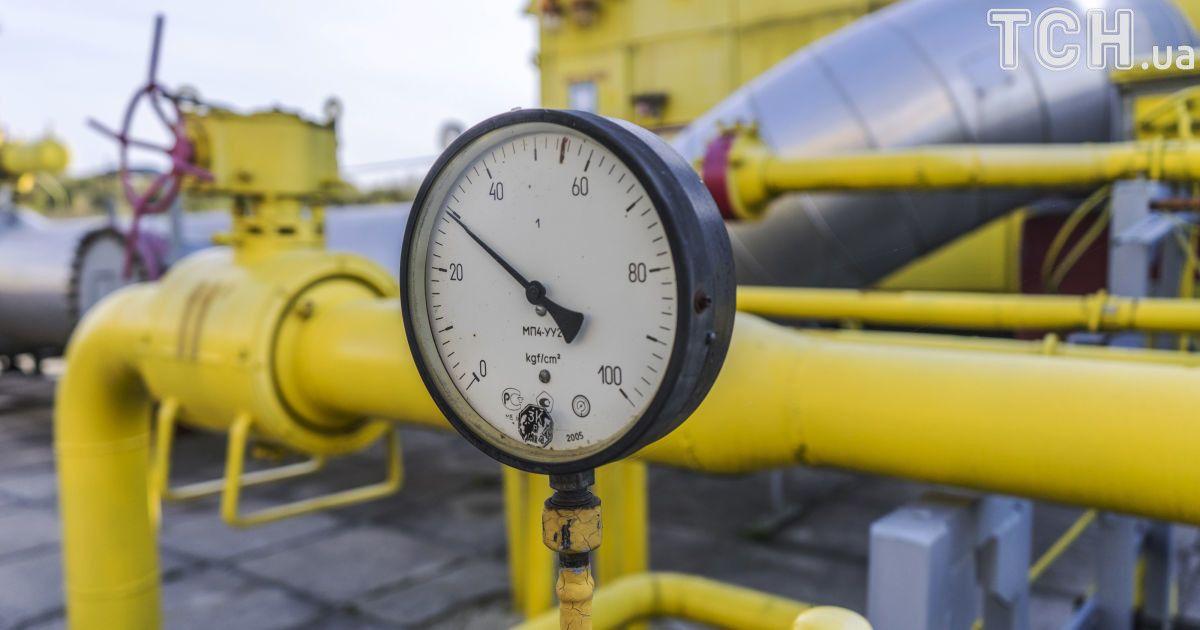 """""""Нафтогаз"""" надеется получить от """"Газпрома"""" 16 миллиардов долларов компенсации"""