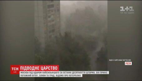 Москву накрыло самым мощным за последние десятилетия штормом