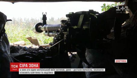 Бойовики зайняли сіру зону неподалік села Кам'янка