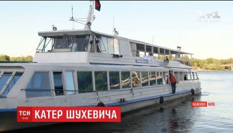 У Києві катеру офіційно надано звання легендарного командира УПА Романа Шухевича