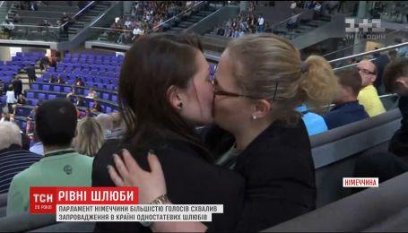 В Германии парламент легализовал половые браки