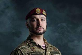Суд над Маркивым в Италии: от Украины требуют миллионы евро компенсации