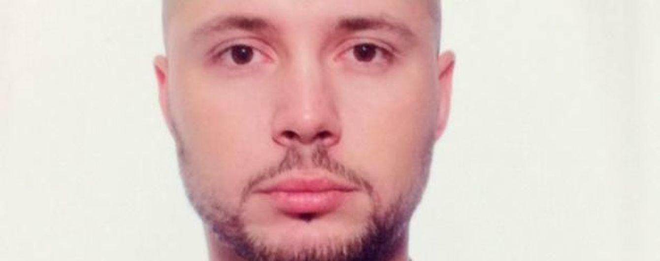 Італійський журналіст пояснив, чому його країна намагається засудити українця Марківа