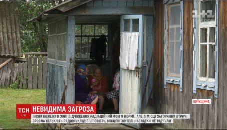 Експерти запевняють, що пожежа у Чорнобилі не вплине на місцевих жителів