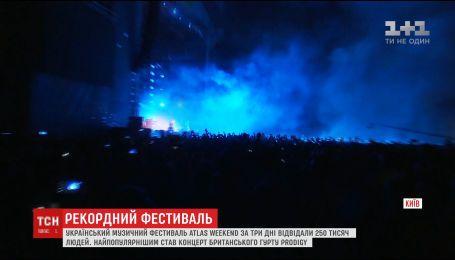 """Музыкальный фестиваль """"Atlas Weekend"""" стал рекордным по количеству посетителей"""