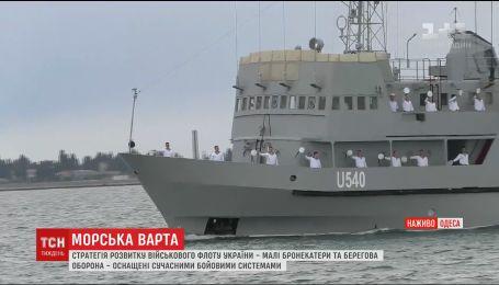 Річниця українського флоту: військові розповіли про унікальну стратегію розвитку ВМС