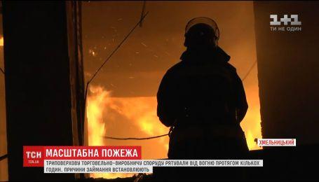 В Хмельницком остановили пожар в трехэтажной торгово-производственной постройке