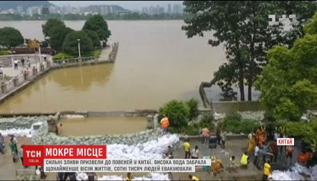 Сильні зливи призвели до масштабних повеней у Китаї