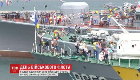 Екскурсіями і святковою ілюмінацією відзначили в Одесі річницю створення ВМФ