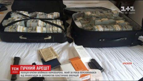 В Бразилии задержали наркобарона, который годами скрывался с помощью пластических операций