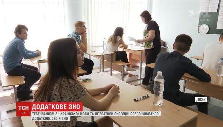 Дополнительная сессия ВНО началась с тестирования по украинскому языку и литературе
