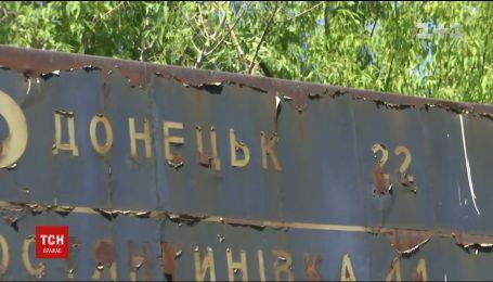 Боевики из минометов и БМП накрыли Авдеевку и Каменку