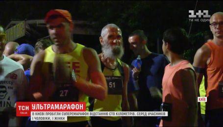 В столице участники ультрамарафона преодолели расстояние в сто километров