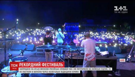 На сценах музыкального фестиваля Atlas Weekend выступили 250 исполнителей из разных стран мира