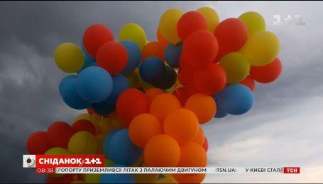 Киевлянин попытался перелететь Днепр на воздушных шариках, чтобы сделать предложение